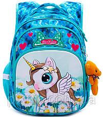 Набор школьный для девочки рюкзак SkyName R3-228 + мешок для обуви, фото 2