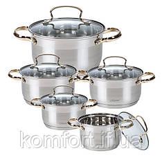 Набор посуды Maestro MR 3516-10
