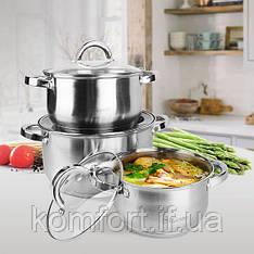 Набор посуды Maestro MR 2120-6L
