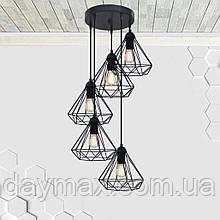Підвісна люстра на 5 ламп DIAMOND-5G E27 на круглій основі, чорний