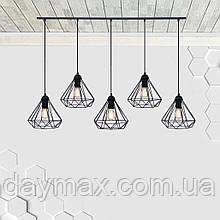 Підвісна люстра на 5 ламп DIAMOND-5 E27 чорний