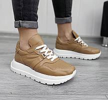 Жіночі стильні кросівки, перфорація не наскрізна в наявності