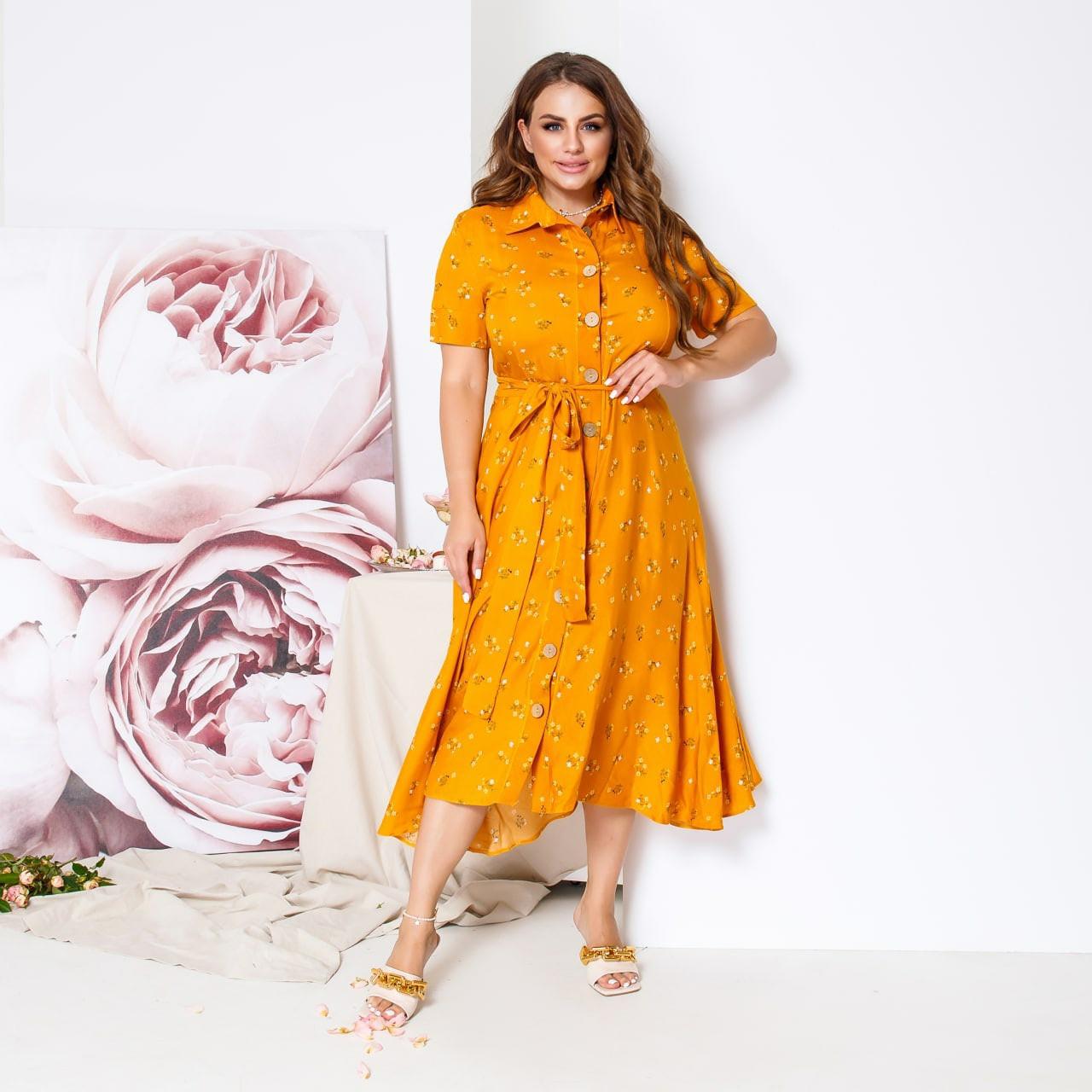 Нарядное платье миди большого размера с отложным воротником