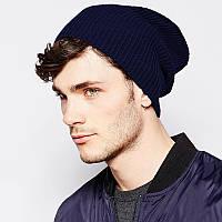 Темно-синяя вязаная шапка (удлиненный крой)