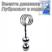 Анальные шарики с эрекционным кольцом 32 мм, фото 1
