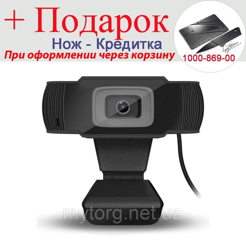 Веб камера прищепка для ПК 720P HD USB и микрофоном L485A2 S70 720P HD 500 Черный