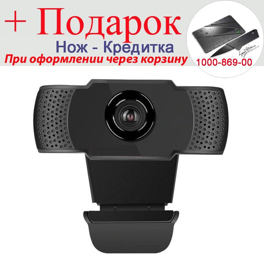Веб камера прищіпка 1080P HD 5MP USB 1080P Чорний