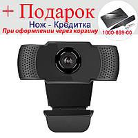 Веб камера прищіпка 1080P HD 5MP USB 1080P Чорний, фото 1