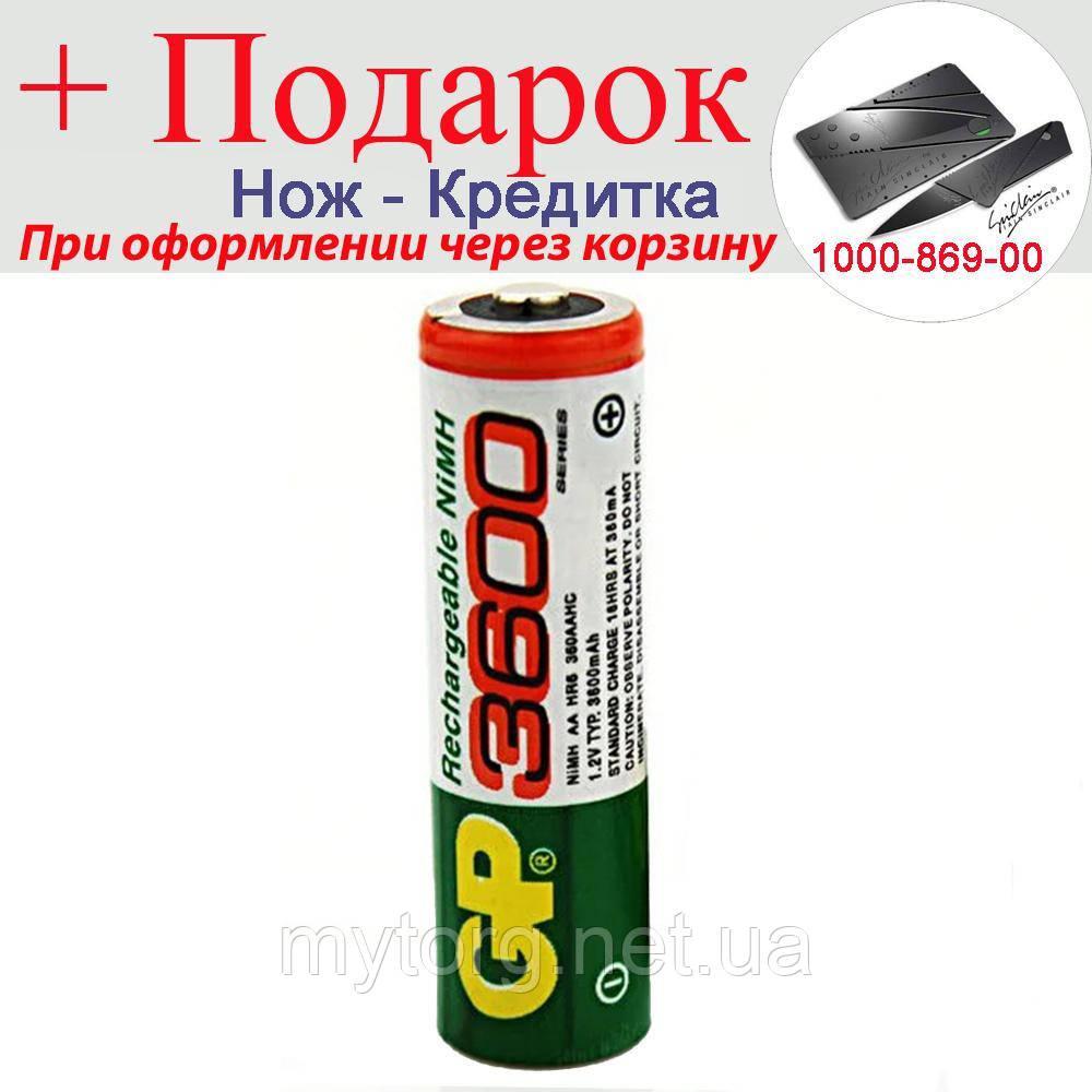 Аккумулятор АА GP Ni-MH 1.2V 2900mAh 1 шт