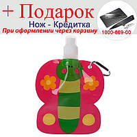 Складная сумка для детского питания BABY, фото 1