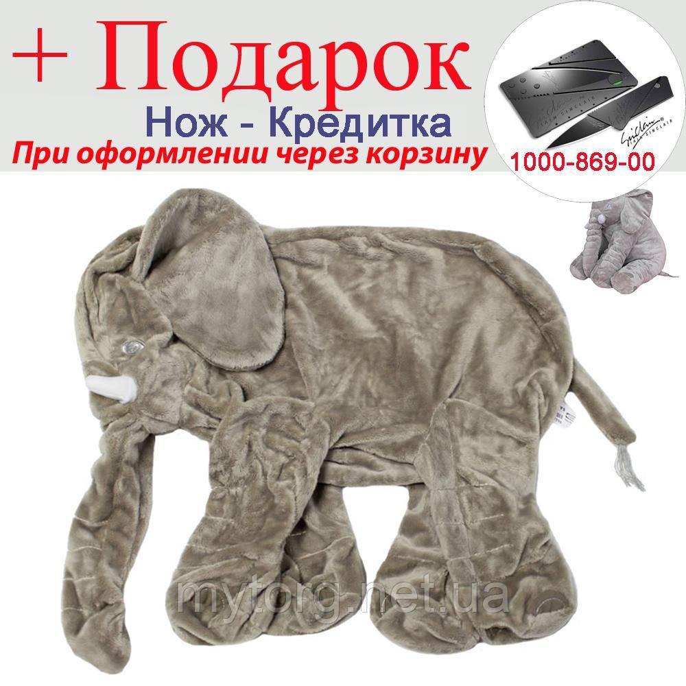 Оболочка для мягкой игрушки подушки Слон