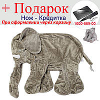 Оболочка для мягкой игрушки подушки Слон, фото 1
