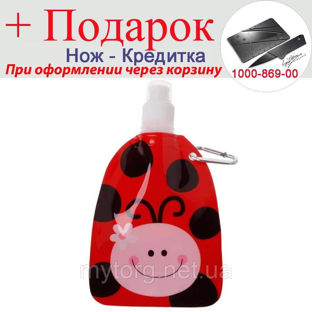 Складна сумка для дитячого харчування BABY