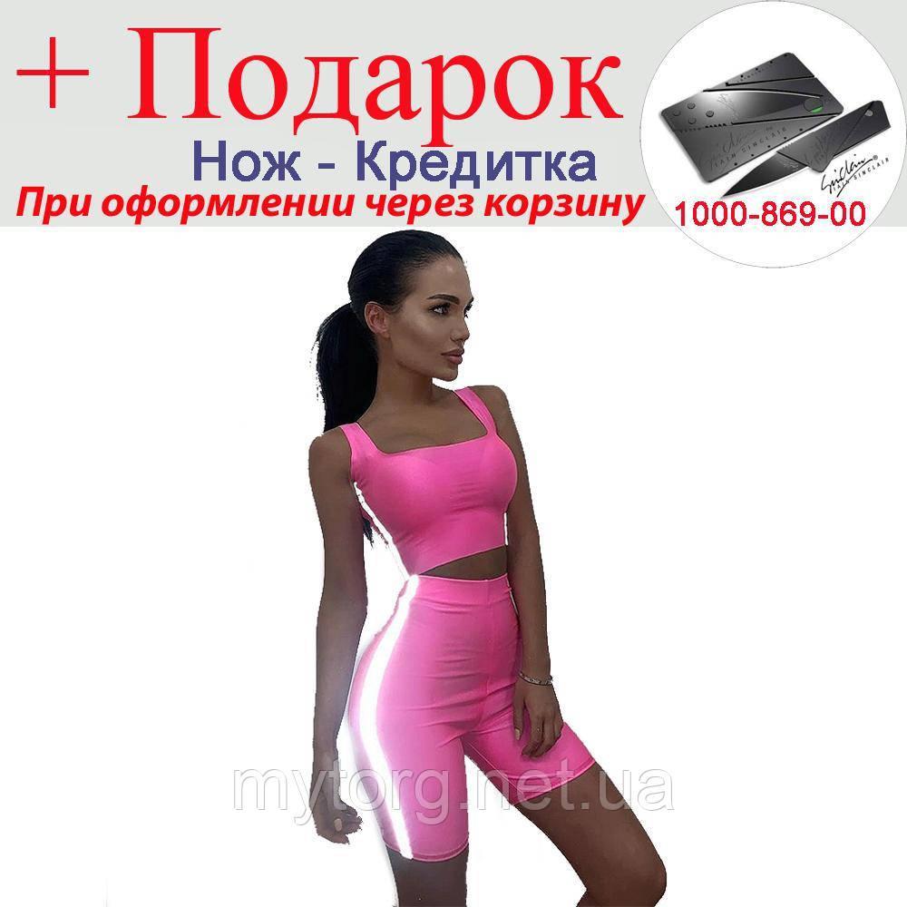 Костюм Toplook со светоотражающими вставками  женский S