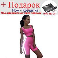 Костюм Toplook со светоотражающими вставками  женский S, фото 1