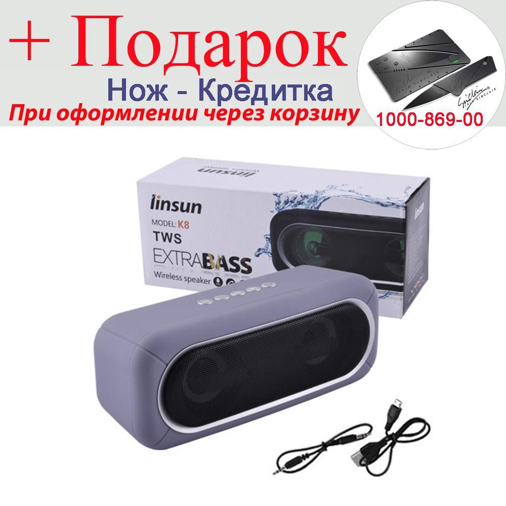 Bluetooth-колонка K8 c функцией speakerphone радио  Черный