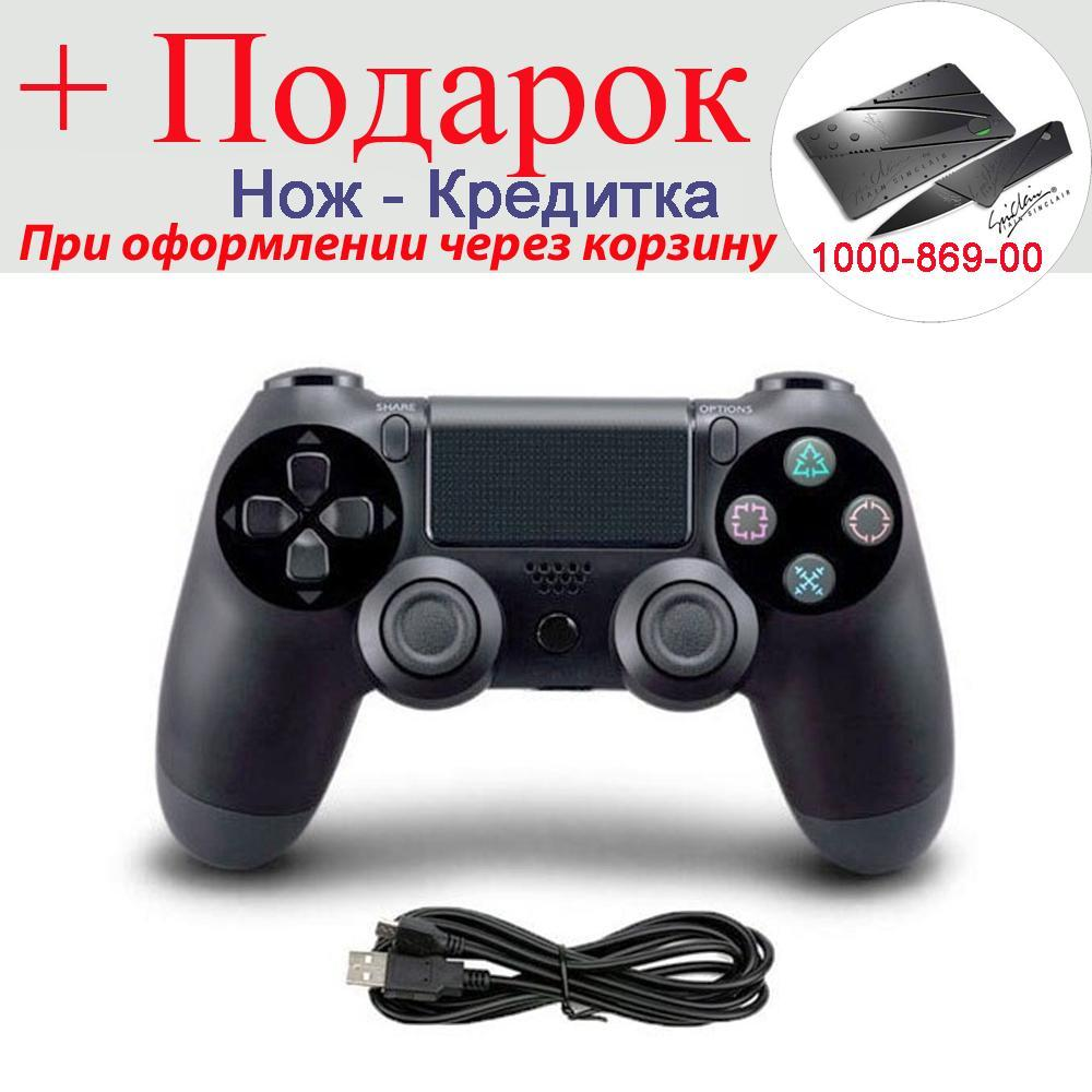 Джойстик для PC, Play Station 4 USB проводной  Черный