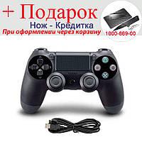 Джойстик для PC, Play Station 4 USB проводной  Черный, фото 1