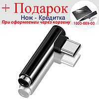 Кутовий адаптер USB Type-C Jack 3.5 мм Для смартфона Type-C Jack 3.5 Чорний