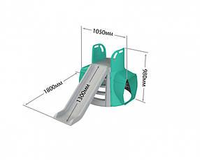 Горка детская пластиковая с тоннелем 130 см