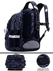Набор школьный для мальчика рюкзак SkyName R1-017 + мешок для обуви, фото 2