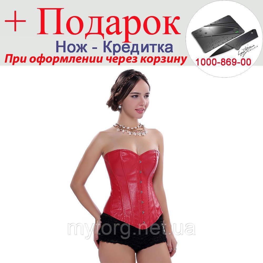 Корсет Aphrodite зі штучної шкіри S Червоний