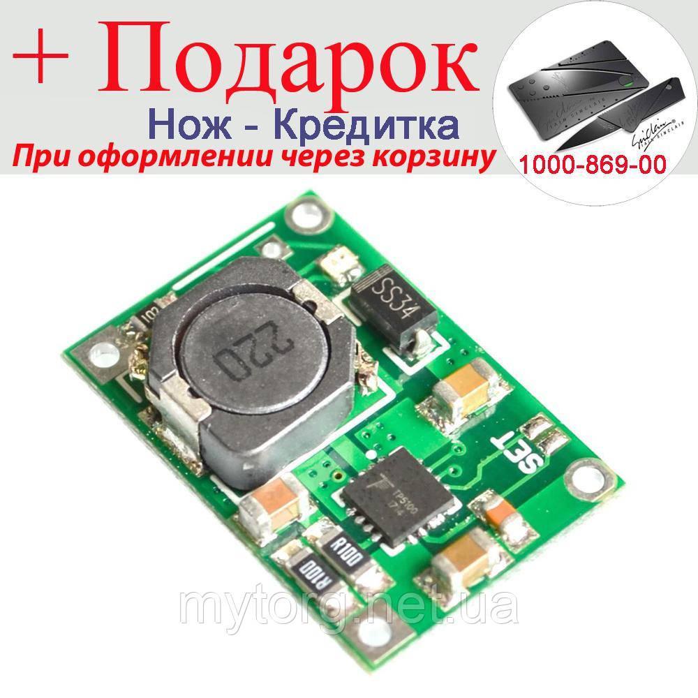Контроллер заряда Li-on аккумуляторов 18650 TP5100 2A с поддержкой 2-х аккумуляторов