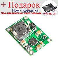 Контроллер заряда Li-on аккумуляторов 18650 TP5100 2A с поддержкой 2-х аккумуляторов, фото 1