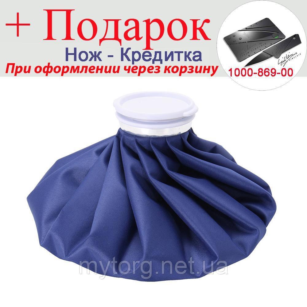 Крижана сумка від синців травм Ice 15 см