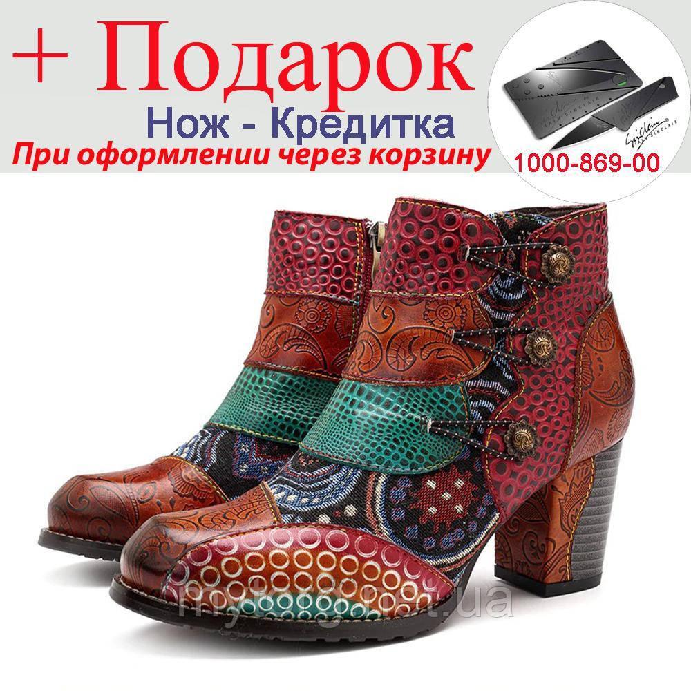 Ботинки Socofy ручной работы женские 39 р