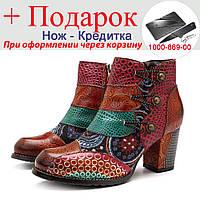 Ботинки Socofy ручной работы женские 39 р, фото 1
