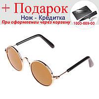 Очки для кошки или собаки Hoomall солнцезащитные Коричневый