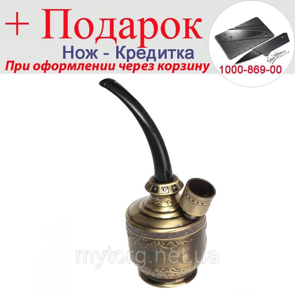 Водяной фильтр для сигарет мини кальян Лампа Алладина металлический