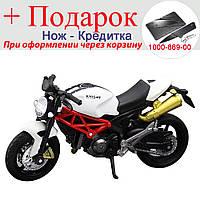 Модель мотоцикла Knight 1:18 Білий, фото 1