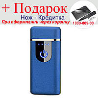 USB зажигалка Sunroz электро-импульсная  Синий