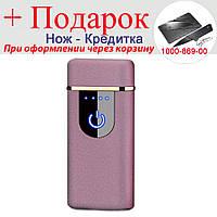 USB зажигалка Sunroz электро-импульсная  Розовый