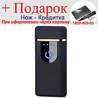 USB зажигалка Sunroz электро-импульсная  Черный