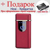 USB зажигалка Sunroz электро-импульсная  Красный