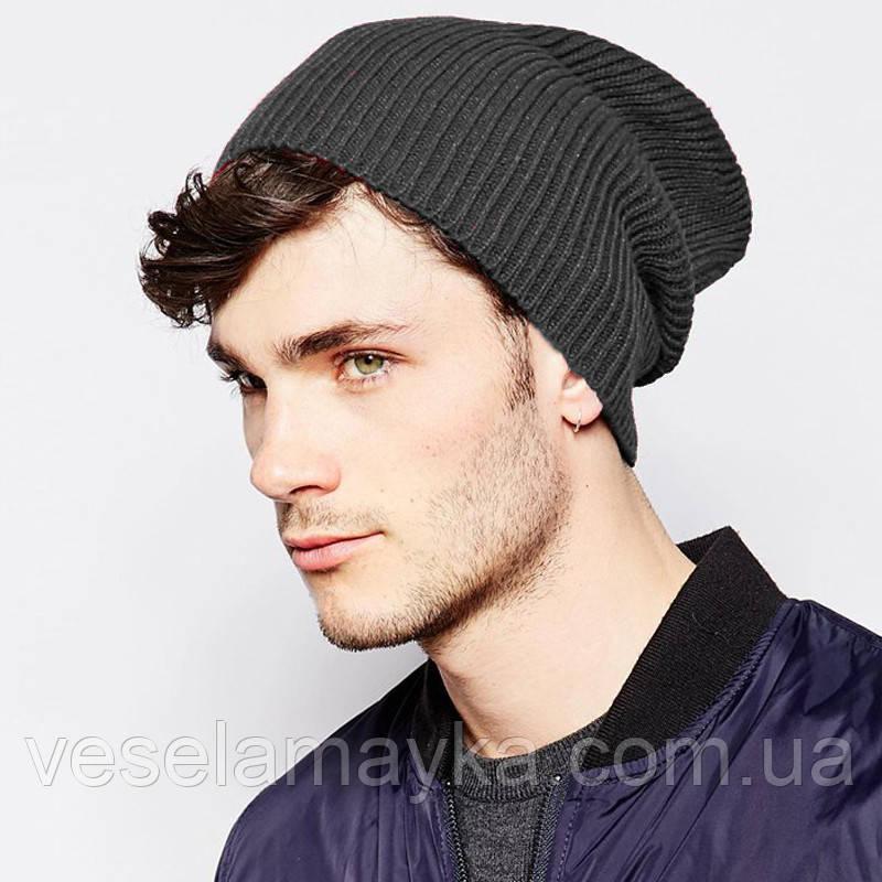 Темно-серая вязаная шапка (удлиненный крой)