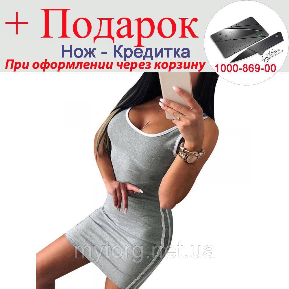 Платье облегающее женское М Серый