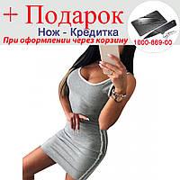 Платье облегающее женское М Серый, фото 1