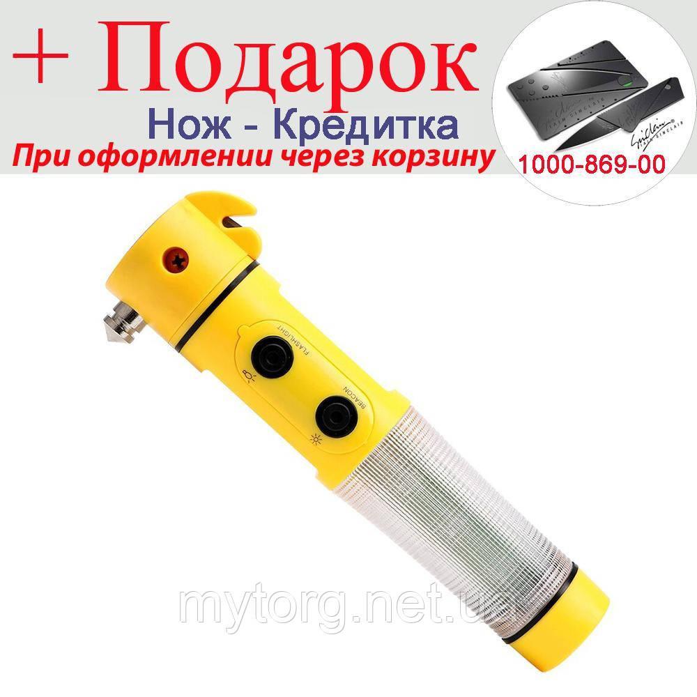 Аварийный молоток фонарик резак аварийный маяк для автомобиля 3 в 1