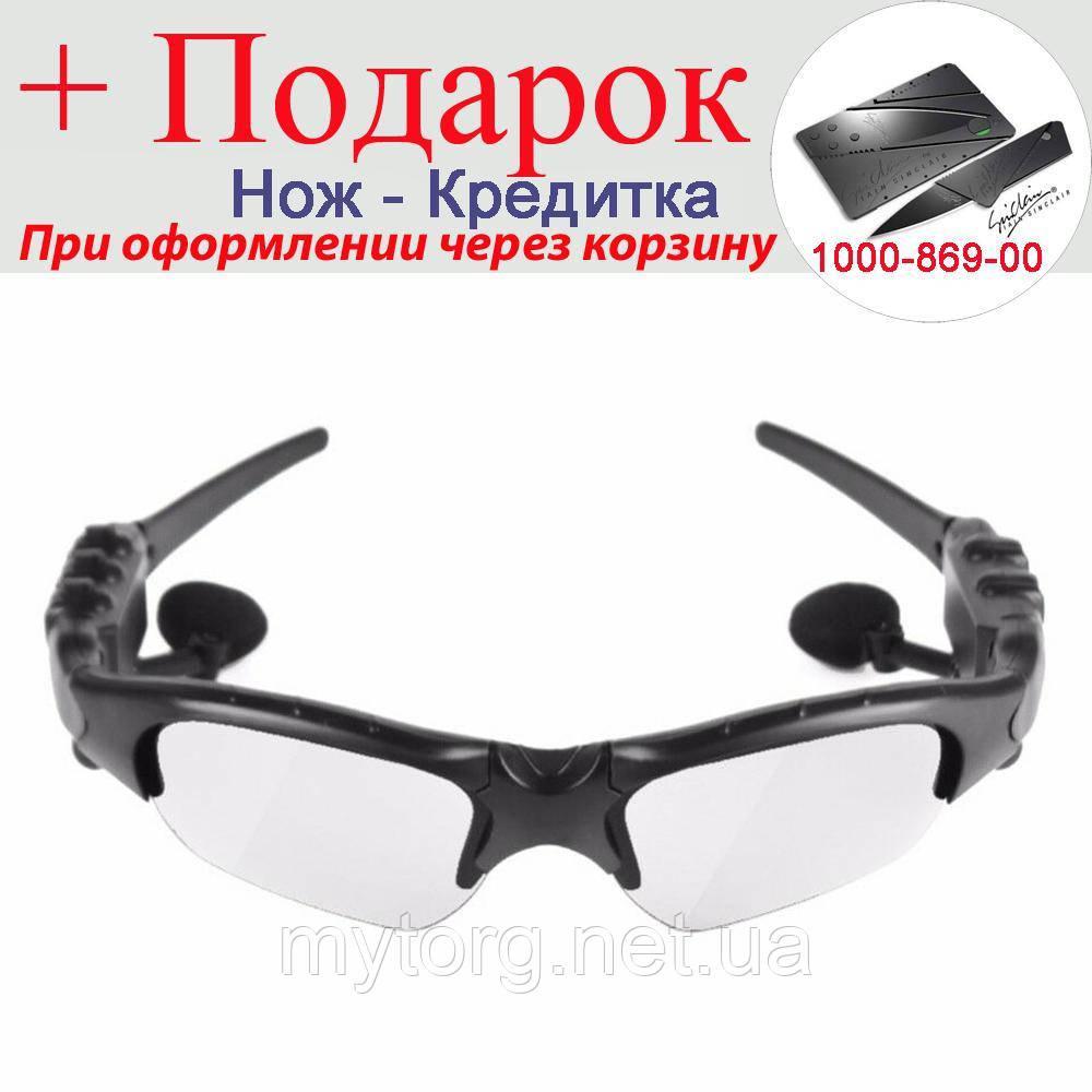 Гарнитура Очки Lesko Bluetooth беспроводная  Белый