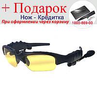 Гарнітура Окуляри Lesko Bluetooth бездротова Жовтий