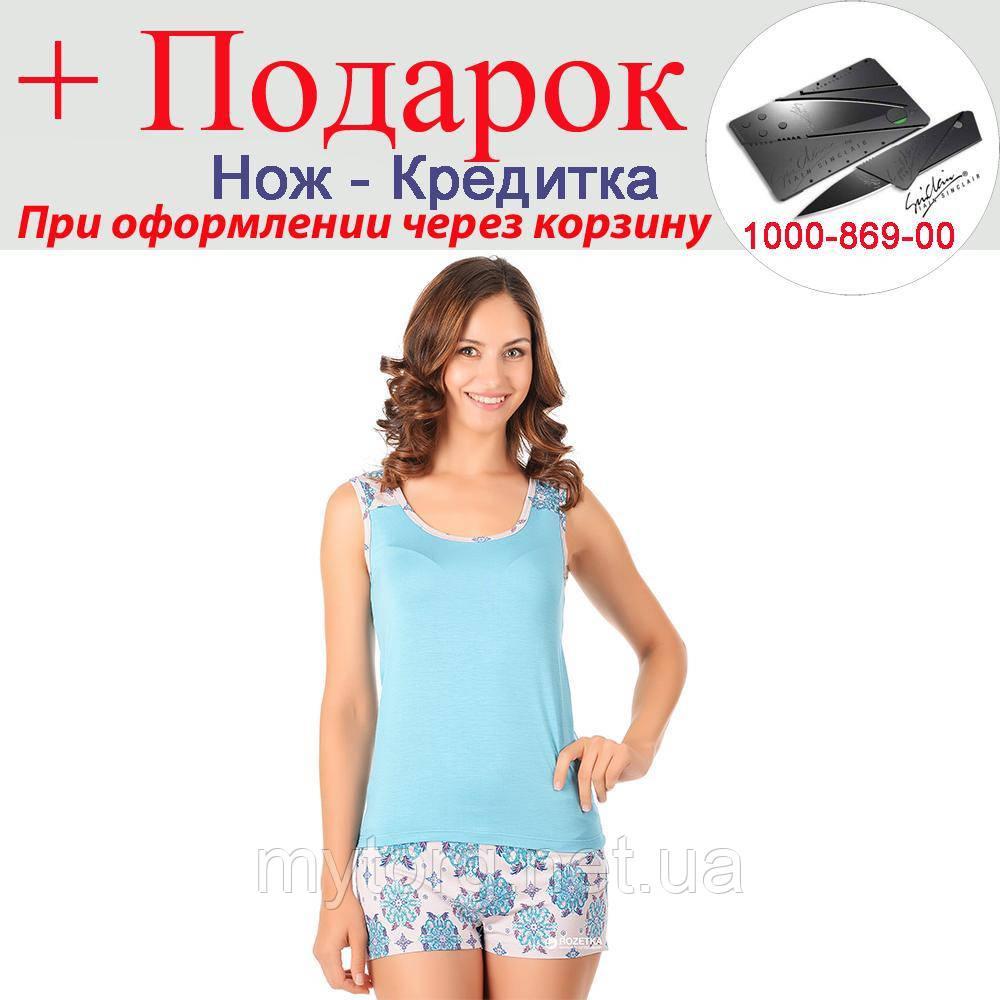 Піжама НатаЛюкс жіноча S Блакитний