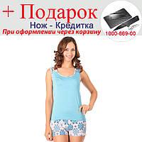 Піжама НатаЛюкс жіноча S Блакитний, фото 1