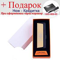 Электроимпульсная зажигалка в подарочной упаковке Ukraine USB HL-62 Двойная дуга Золотой