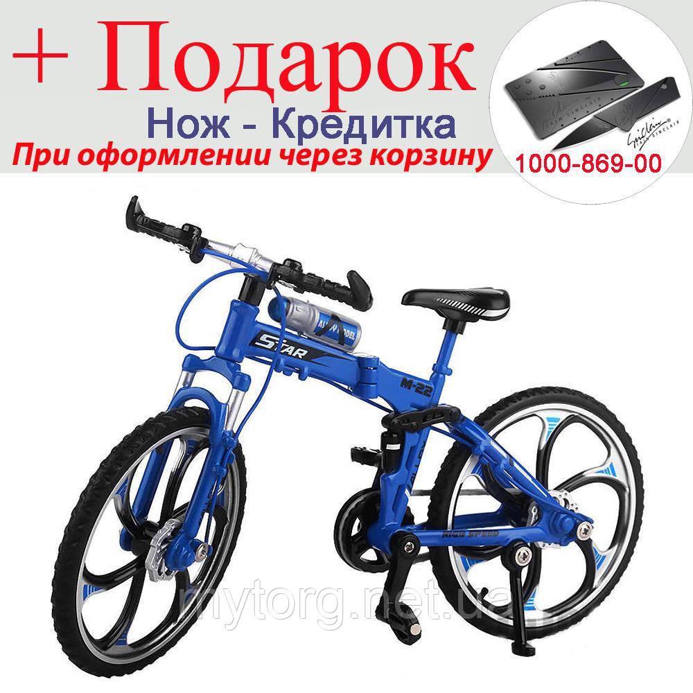 Модель гоночного велосипеда фингербайк Crazy Magic Finger складаний 1:10 Складаний Синій