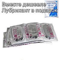 Презервативы Condoms 20 штук