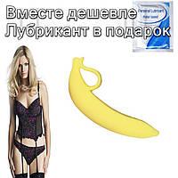 Фаллоимитатор Банан 3,16 см х 15,5 см Желтый, фото 1